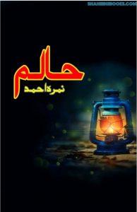 Haalim Complete Urdu Novel