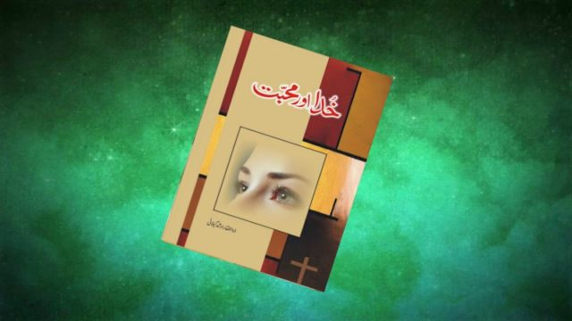 Khuda-Aur-Mohabbat-download-pdf