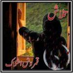 Talash by Qamrosh Ashok