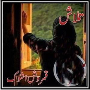 Talash-Novel-by-Qamrosh-Ashok