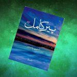 Peer e Kamil Novel By Umera Ahmad