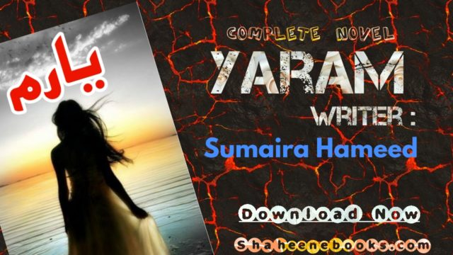 Yaaram Novel by Sumaira Hameed