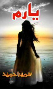 famous-novel-Yaaram-by-Sumaira-Hameed