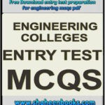 Entry test preparation for engineering mcqs pdf