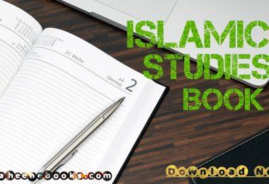 Islamic Studies Mcqs In Pdf