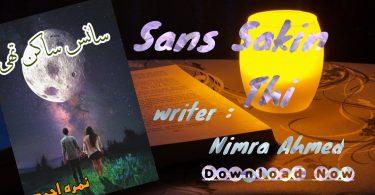 Sans Sakin Thi By Nimra Ahmad
