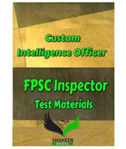 Custom Inspector Test Preparation