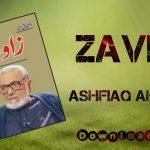 Zavia Book By Ashfaq Ahmed