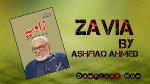 Zavia Book By Ashfaq Ahmed