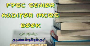 seniour-auditor-test-preparation-books