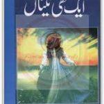 Aik Thi Naina Urdu Novel Classic - Novels to read online free