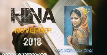 Free Download Hina Digest November 2018