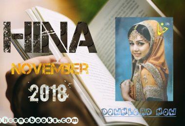 Free DownloadHina Digest November 2018