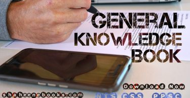 GENERAL KNOWLEDGE BOOKFOR NTS CSS PPSC AND CCE