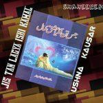 Jis Tan Lagya Ishq Kamal | Romantic Novel