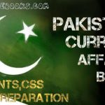 Pakistan Current Affairs Book | NTS Preparation