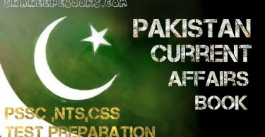 Pakistan Current Affairs Book