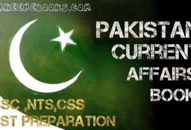 Pakistan Current Affairs Book