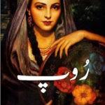 Roop novel by Husan e Tehreer