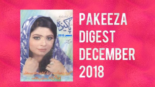 Free DownloadPakeeza Digest December 2018