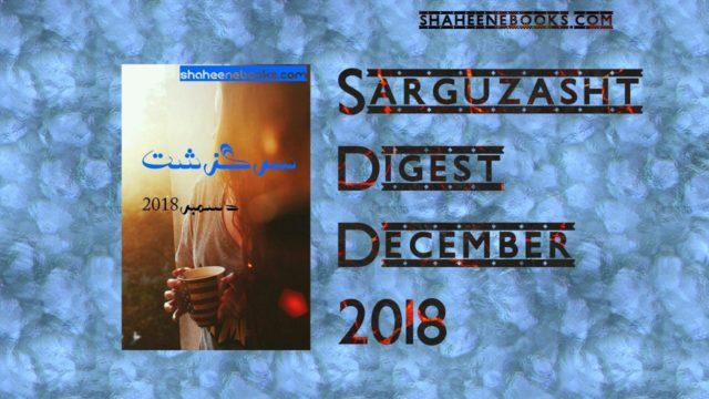 Sarguzasht Digest December 2018