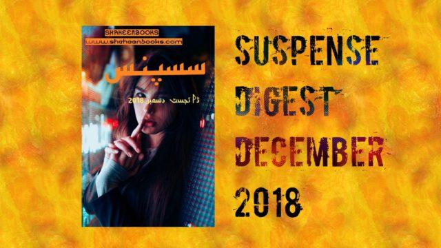 Suspense-december-2018