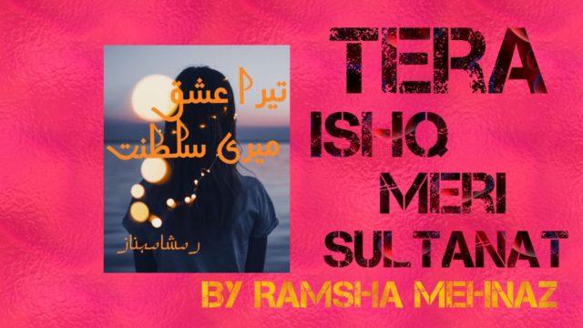 Tera-Ishq-meri-Sultant -Romatic-Novel