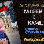 Yaqeen  Kamil Urdu Novel