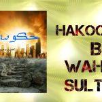 Hakoomat Urdu Romantic Novel