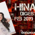 Hina Digest February 2019 | حنا ڈائجیسٹ فروری 2019