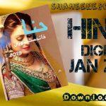 Hina Digest January 2019