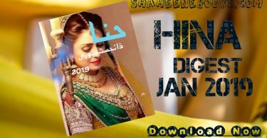 Free Download Hina Digest January 2019