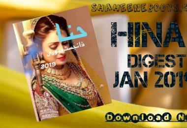 Free DownloadHina Digest January 2019