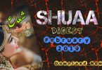 Shuaa Digest February 2019-free-download