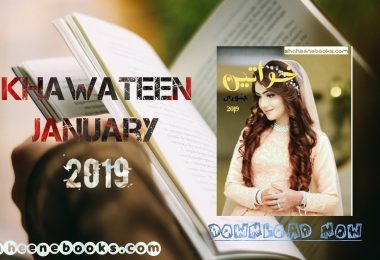 Khawateen Digest January 2019