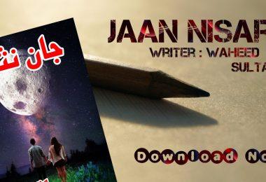 Jaan Nisar Novel