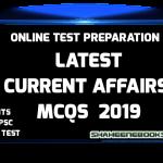 Latest Current Affairs Mcqs Test