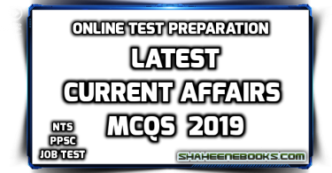 Latest Current Affairs Mcqs Test