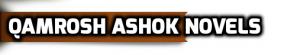 Qamrosh-Ashok-Novels