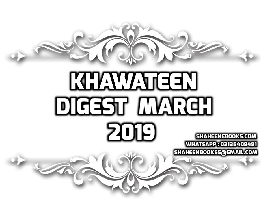 khawateen_digest_march_2019