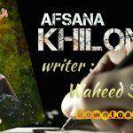 Afsana Khalona   Romantic Story