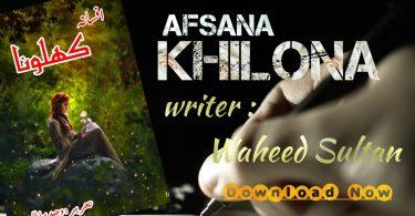 Afsana Khalona | Romantic Story,