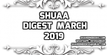 shuaa_digest_march_2019