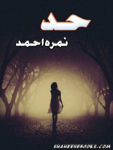 Had By Nimra Ahmed