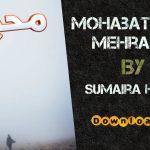 Mohabbat Man Mehram | Romantic Novel