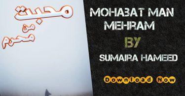 Mohabbat man mehram