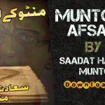 Munto ke afsany.free-download