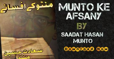 Munto ke afsany.free-download