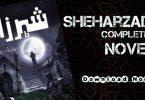 Sheharzaad Complete Novel By Saima Akram Chaudhry