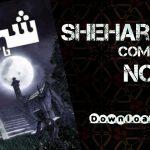 Sheharzaad Complete Novel